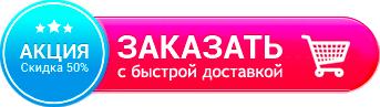 Godzhi.Pro